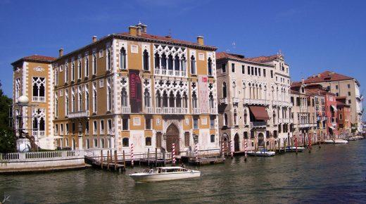 I più bei palazzi di Venezia